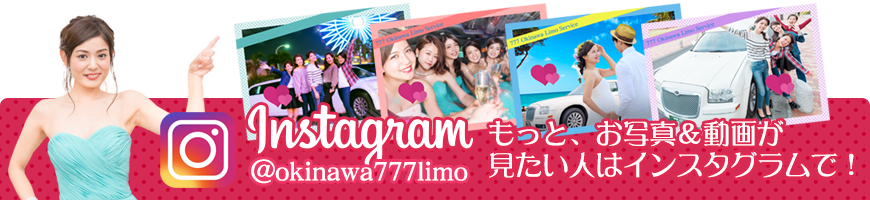 777Limo instagram