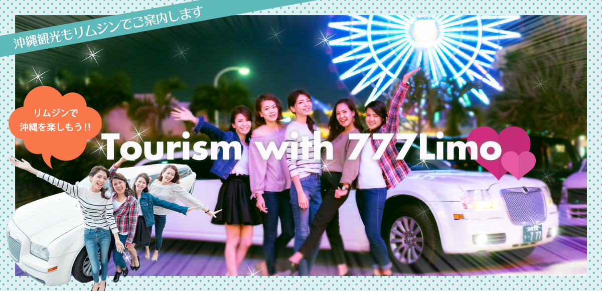 Tourism with 777Limo