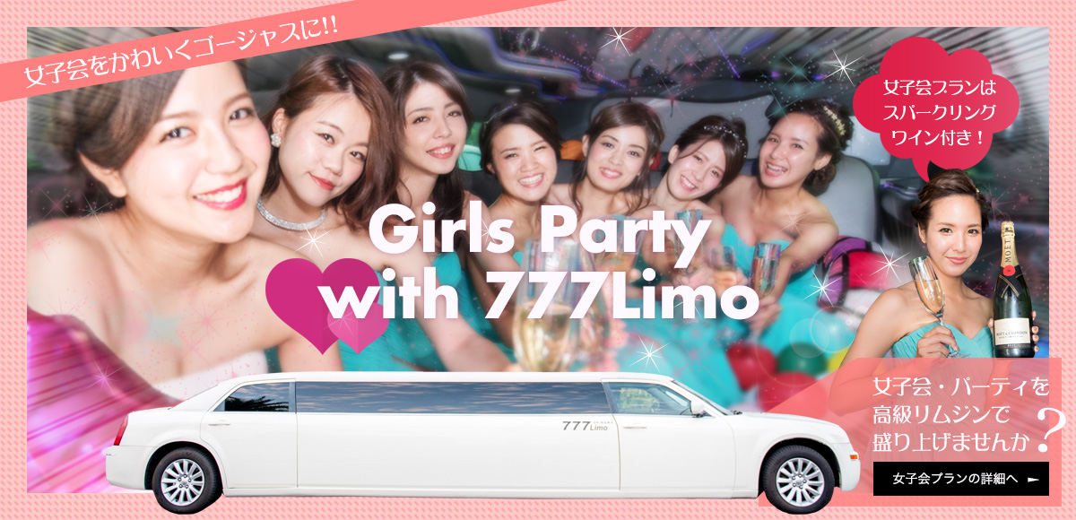 Girls Party with 777Limo